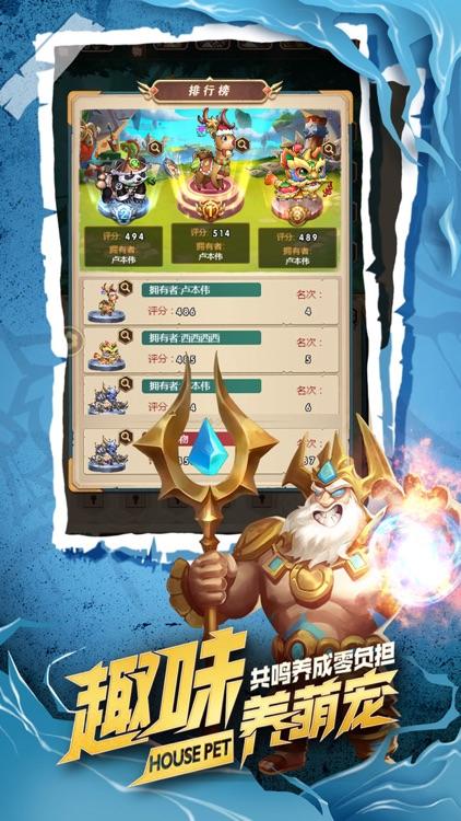 魔界军团-放置卡牌RPG养成类游戏 screenshot-3
