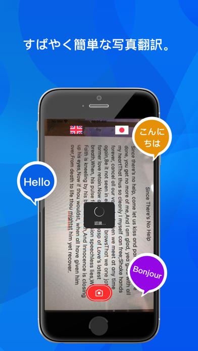 Language Translator-Easy&Fastのおすすめ画像3