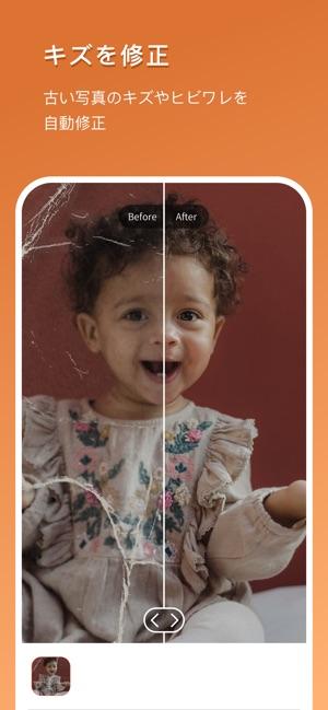 に する 写真 高 アプリ 画質
