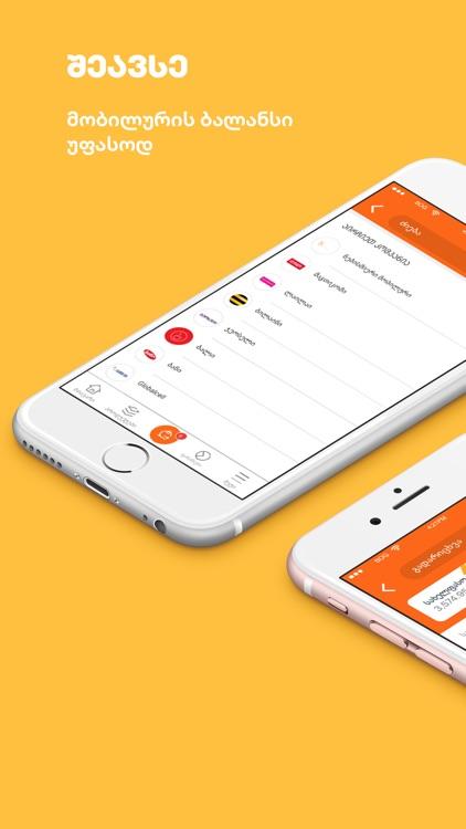 BOG mBank - Mobile Banking screenshot-7
