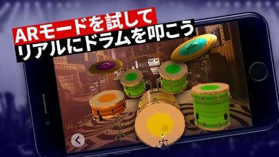 ドラム、ドラム 練習、ドラム ゲーム、太鼓: We Drumのおすすめ画像3