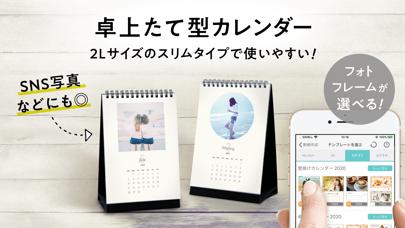 Mags Inc.-おしゃれな高画質フォトブック&カレンダーのおすすめ画像6