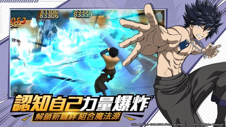 FAIRY TAIL(魔導少年):無盡冒險 screenshot-3