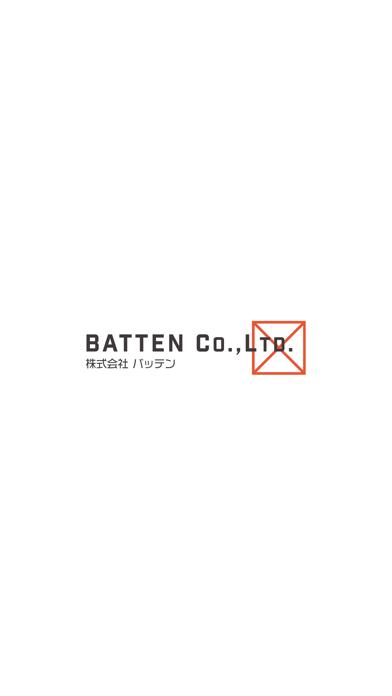 BATTEN-バッテン-紹介画像1