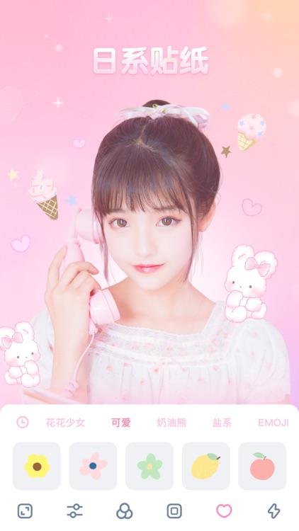 Girlscam – 甜趣少女风修图相机 screenshot-4