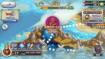 ドラゴンクエストライバルズ エーススクリーンショット2