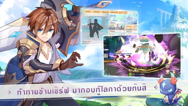 Elf Valley screenshot-4