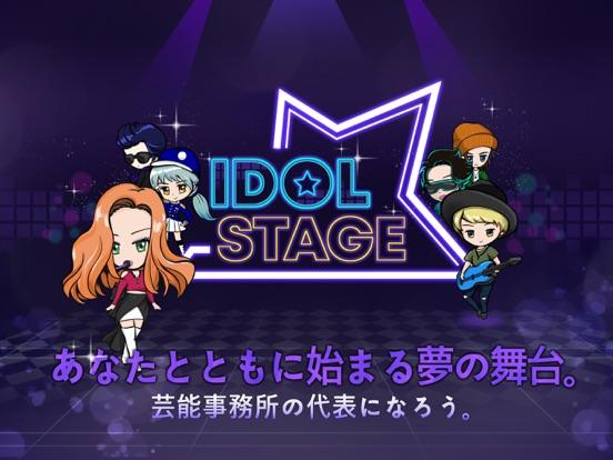 アイドルステージのおすすめ画像5