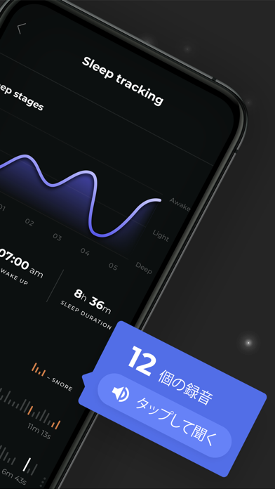 Sleep Booster: Sleep Cycle Appのおすすめ画像2