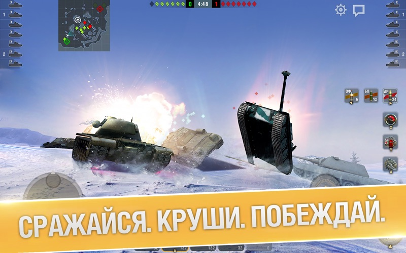 World of Tanks Blitz скриншот программы 3