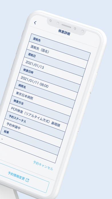 TeCOT紹介画像2