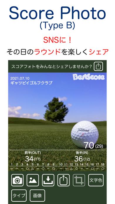 Best Score - ゴルフスコア管理のおすすめ画像3