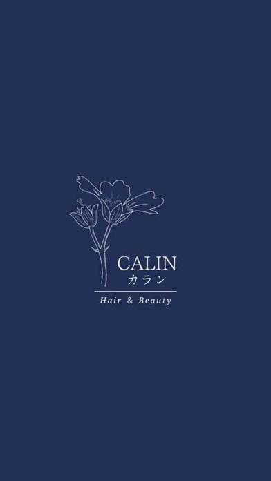 calin<カラン> Hair&beauty紹介画像1
