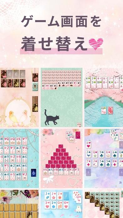 プリンセス*ソリティア - かわいい・暇つぶしゲームまとめ ScreenShot1
