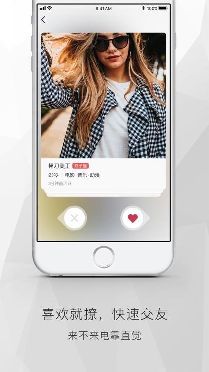 遇道 screenshot-3