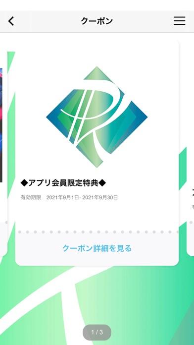 フィジカル ラボ ケイ紹介画像3