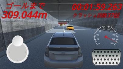 逆走ハイウェイ screenshot 5
