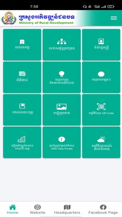 MRD MobileScreenshot of 1