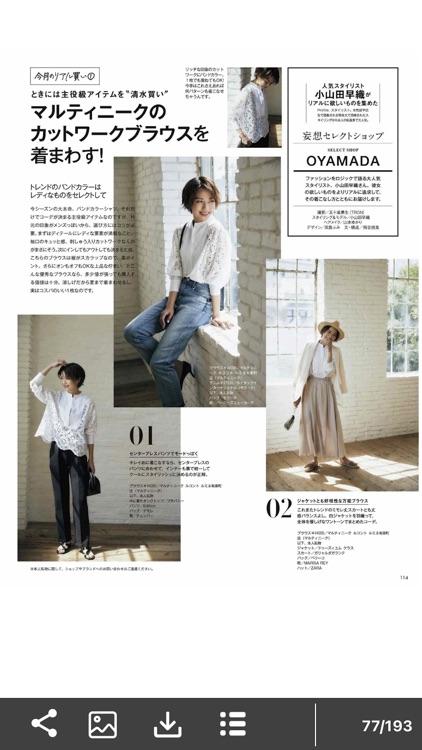 日韩杂志HD screenshot-3
