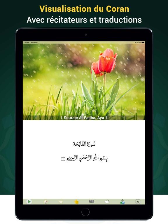 Coran Majeed Pro: القرآن