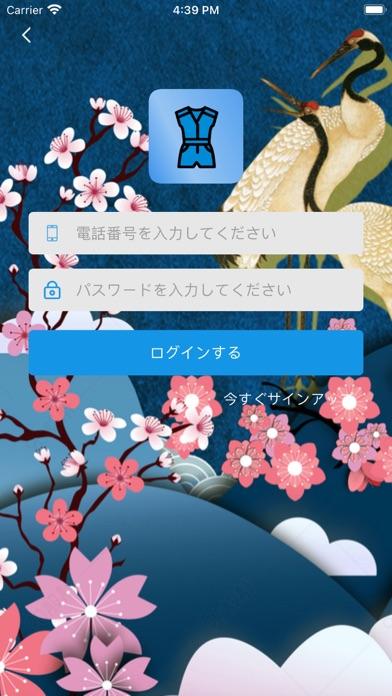GUIJOKA紹介画像2