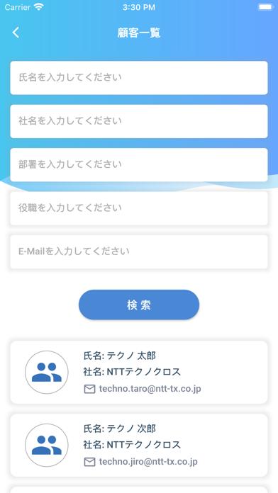 RING x LINK紹介画像3