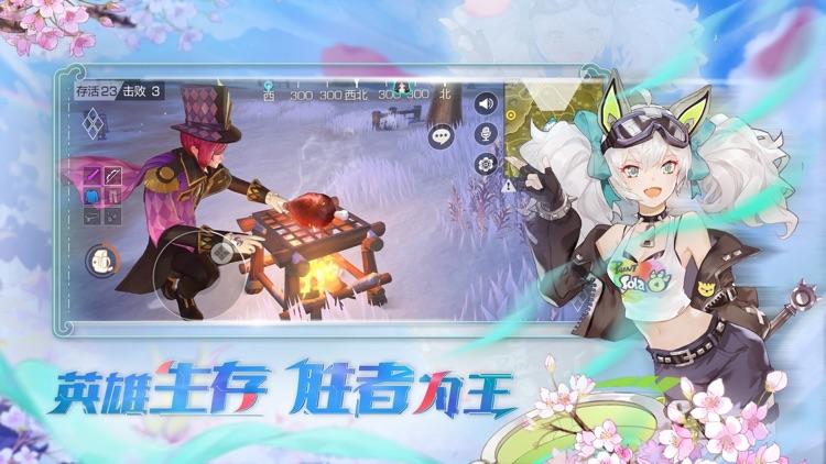 风云岛行动 screenshot-5
