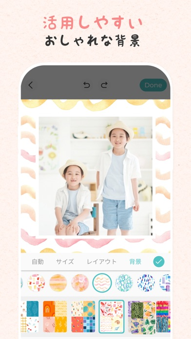 PicCollage 写真&動画コラージュ ScreenShot6