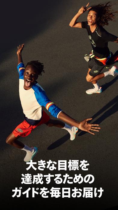 Nikeのおすすめ画像9