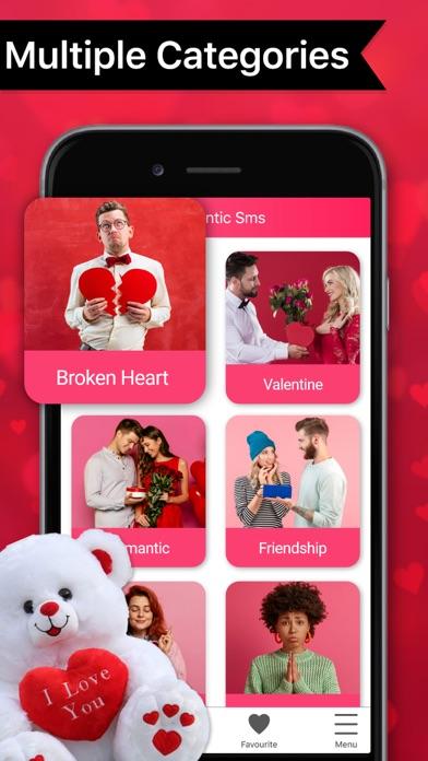 ロマンチックなメッセージ、愛の引用紹介画像2