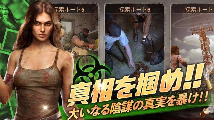 ステート・オブ・サバイバル screenshot-3