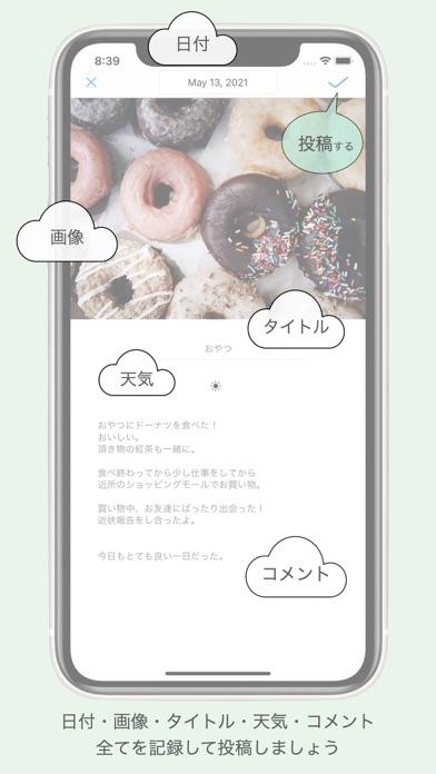 MyMemories screenshot 5