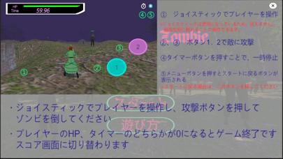 Destroyer Zombie screenshot 4