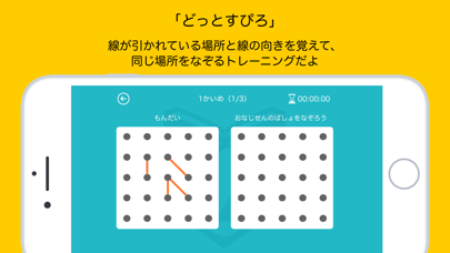 SPILO think(スピロ・シンク)紹介画像4
