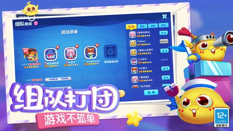 蛇蛇争霸-S11新赛季 screenshot-3