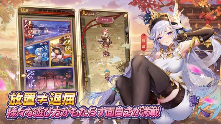 少女廻戦 時空恋姫の万華境界へ screenshot-5