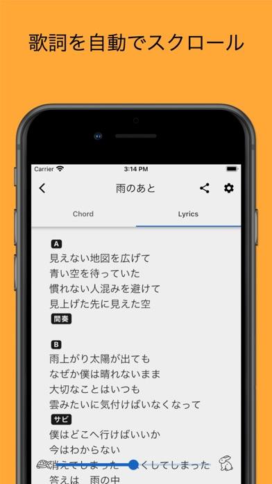 Bandout紹介画像3