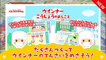 ファミリーアップスこどもの知育アプリ ScreenShot0