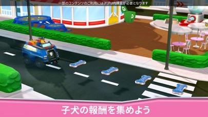 https://is4-ssl.mzstatic.com/image/thumb/PurpleSource125/v4/46/e2/55/46e2553d-272c-0148-24a4-eb34c85aa579/64ef2aac-7243-45a2-88f9-2f83b4676b21_PawPatrol_Screenshots_iPhone_JP_5.jpg/406x228bb.jpg
