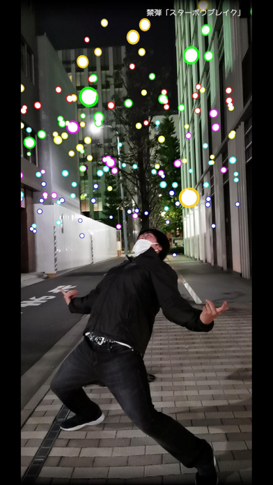 東方ダンマクAR紹介画像4