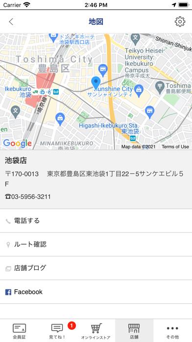 AQROS公式アプリのおすすめ画像3