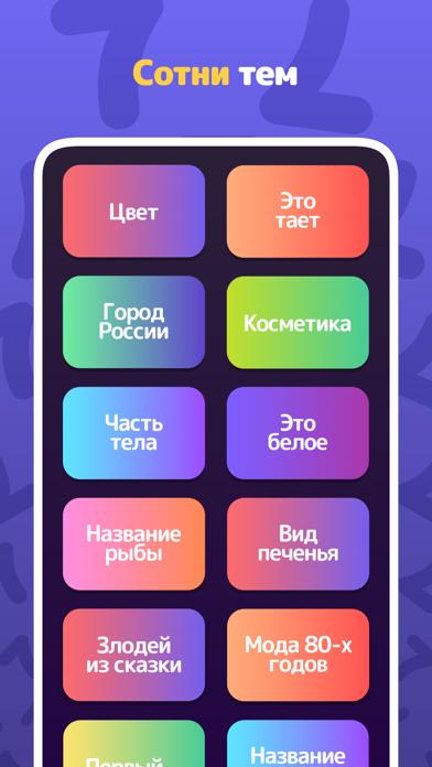 Топ 7 iphone картинки
