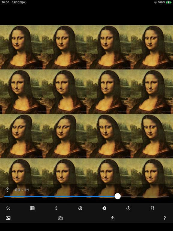 Sight Recovery GIF screenshot 11
