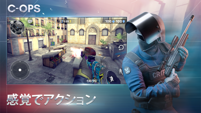 Critical Ops: Online PvP FPSのおすすめ画像3