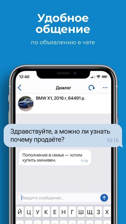 av.by — продажа автомобилей