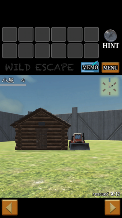 脱出ゲーム Wild Escape紹介画像5