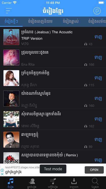 Khmer Music Pro - Khmer Song