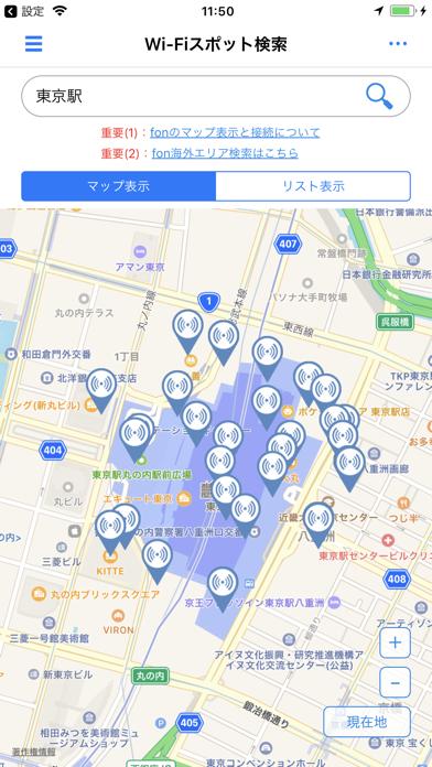 Fon プレミアム紹介画像2