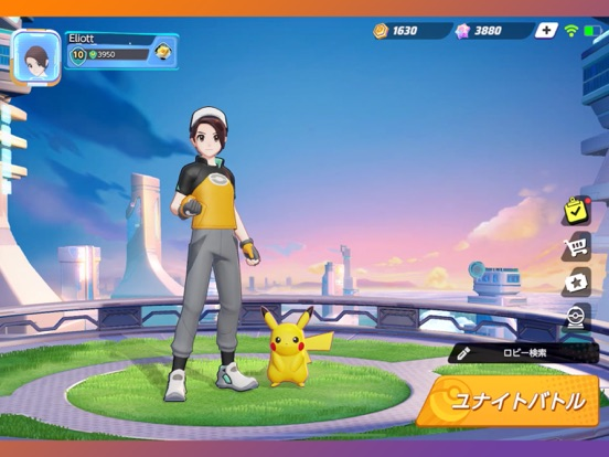 Pokémon UNITEのおすすめ画像5