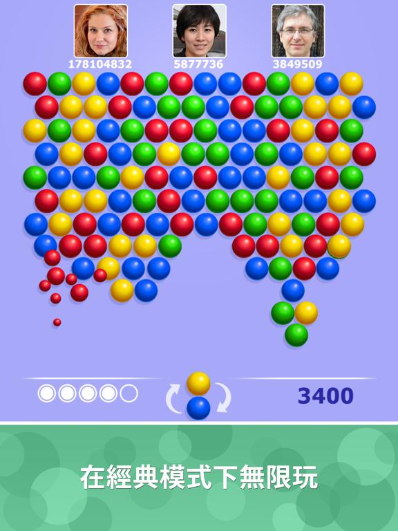 Bubblez: 魔法泡泡任务 screenshot 16